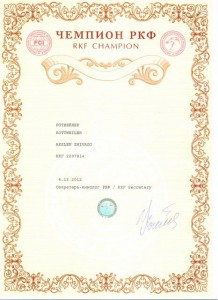 CH RKF Zhivago