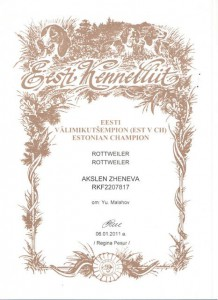 CH EST Zheneva