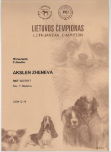 CH LIT Zheneva