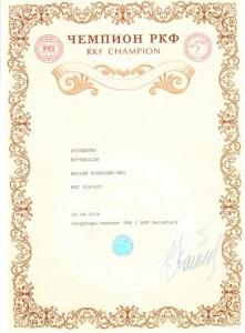 CH RKF (1)